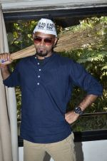 Raghu Ram support AAP in Juhu,Mumbai on 21st April 2014 (26)_5355fe92de290.JPG