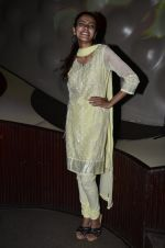 Yoshika Verma at Yeah Hain Bakrapur music promotion in Blue Frog, Mumbai on 21st April 2014 (104)_535610b0bc554.JPG