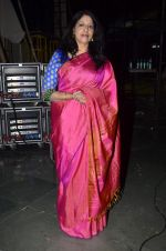 Kavita Krishnamurthy pays tribute to Sri Sathya Sai Baba in Mumbai on 27th April 2014 (104)_535e0ac426982.JPG