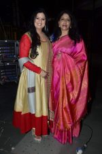 Kavita Krishnamurthy, Richa Sharma pays tribute to Sri Sathya Sai Baba in Mumbai on 27th April 2014 (104)_535e0bb97eca6.JPG