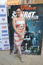Madalasa Sharma at Waterkingdom to celebrate its 16th Anniversary and promote Samrat & Co. in Mumbai on 27th April 2014 (25)_535e0139ef372.JPG