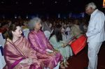 Shivkumar Sharma pays tribute to Sri Sathya Sai Baba in Mumbai on 27th April 2014 (130)_535e088b0b3ce.JPG