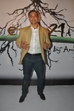 Shoaib Akhtar at the launch of Signature Collection of Earth 21 in Kurla Phoenix on 26th April 2014 (100)_535df2a804157.JPG