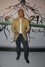 Shoaib Akhtar at the launch of Signature Collection of Earth 21 in Kurla Phoenix on 26th April 2014 (101)_535df2aac7f30.JPG