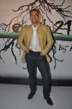 Shoaib Akhtar at the launch of Signature Collection of Earth 21 in Kurla Phoenix on 26th April 2014 (104)_535df2b022863.JPG