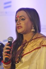 Laxmi Narayan Tripathi at United Nations (UN) Free and Equal Campaign launches her song on LGBT in Mumbai on 30th April 2014(77)_5362667e1260a.JPG