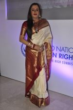 Laxmi Narayan Tripathi at United Nations (UN) Free and Equal Campaign launches her song on LGBT in Mumbai on 30th April 2014(79)_5362668493703.JPG