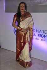 Laxmi Narayan Tripathi at United Nations (UN) Free and Equal Campaign launches her song on LGBT in Mumbai on 30th April 2014(80)_53626687d433a.JPG