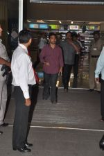 Narayan Rane snapped with family at airport in Mumbai on 30th April 2014 (3)_536253e3b4f1a.JPG