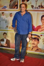 Sachin Khedekar at the Premiere of Marathi film Doosri Ghosht in Mumbai on 30th April 2014 (39)_536255bd771c2.JPG