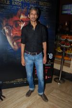 Vijay Raaz at the Premiere of Kya Dilli Kya Lahore in Mumbai on 30th April 2014 (53)_53625d29b177d.JPG