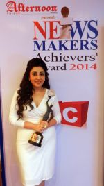 Archana Kochhar Was Felicitated with the Best Designer of the year Award by the NBC newsmaker achiever award 2014  (1)_53634ff7721c7.jpg