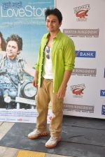 Gaurav Ghatnekar at Tujhi Majhi Lovestory promotion at Waterkingdom in Mumbai on 1st May 2014 (109)_53635136cbef5.JPG