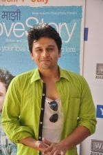 Gaurav Ghatnekar at Tujhi Majhi Lovestory promotion at Waterkingdom in Mumbai on 1st May 2014 (110)_536351bf89e93.JPG