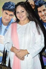 Rati Agnihotri at the Special screening of Purani Jeans in Mumbai on 1st May 2014 (22)_53635949c14a2.JPG