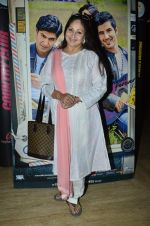 Rati Agnihotri at the Special screening of Purani Jeans in Mumbai on 1st May 2014 (23)_536359006d1a5.JPG