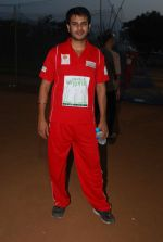 20-20 Gold Charity Cricket Match in Mumbai on 2nd May 2014 (35)_53677e10dec00.JPG