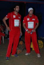 20-20 Gold Charity Cricket Match in Mumbai on 2nd May 2014 (49)_53677e498f4c0.JPG