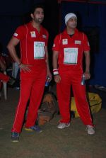 20-20 Gold Charity Cricket Match in Mumbai on 2nd May 2014 (50)_53677e4cdbccc.JPG