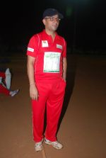 20-20 Gold Charity Cricket Match in Mumbai on 2nd May 2014 (56)_53677e6425db0.JPG