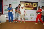 20-20 Gold Charity Cricket Match in Mumbai on 2nd May 2014 (69)_53677e9b678e9.JPG