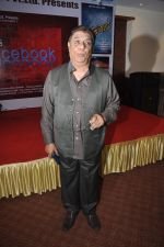Anjan Srivastav at Dangerous facebook Movie Launch in Mumbai on 2nd May 2014 (8)_5367809b30189.JPG