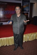 Anjan Srivastav at Dangerous facebook Movie Launch in Mumbai on 2nd May 2014 (7)_536780931bbbb.JPG
