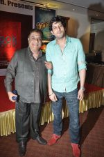 Anjan Srivastav at Dangerous facebook Movie Launch in Mumbai on 2nd May 2014 (9)_536780a25d3da.JPG