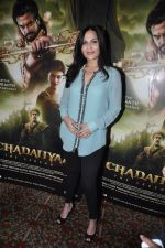 Soundarya Rajinikanth talks about Kochadaiiyaan in Mumbai on 5th May 2014 (1)_536843f986065.JPG
