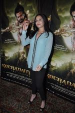 Soundarya Rajinikanth talks about Kochadaiiyaan in Mumbai on 5th May 2014 (2)_536843fe277ce.JPG