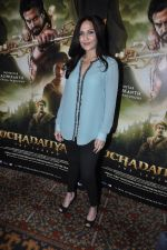 Soundarya Rajinikanth talks about Kochadaiiyaan in Mumbai on 5th May 2014 (4)_5368440302ff0.JPG
