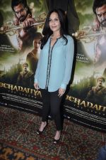 Soundarya Rajinikanth talks about Kochadaiiyaan in Mumbai on 5th May 2014 (5)_536844083d8d5.JPG