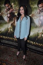 Soundarya Rajinikanth talks about Kochadaiiyaan in Mumbai on 5th May 2014 (6)_5368440d0952c.JPG