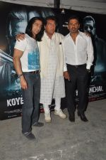 Sunil Shetty, Vinod Khanna, Vipinno at the PC for Koyelaanchal in Filmcity, Mumbai on 6th May 2014 (39)_5369cdac1f42a.JPG
