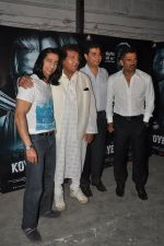 Sunil Shetty, Vinod Khanna, Vipinno, Ashu Trikha at the PC for Koyelaanchal in Filmcity, Mumbai on 6th May 2014 (44)_5369cdbd92023.JPG