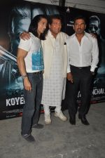 Sunil Shetty, Vinod Khanna, Vipinno, Ashu Trikha at the PC for Koyelaanchal in Filmcity, Mumbai on 6th May 2014 (35)_5369ce9033d22.JPG