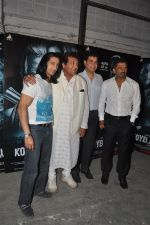 Sunil Shetty, Vinod Khanna, Vipinno, Ashu Trikha at the PC for Koyelaanchal in Filmcity, Mumbai on 6th May 2014 (40)_5369cbf61b62b.JPG