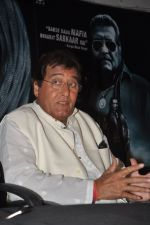 Vinod Khanna at the PC for Koyelaanchal in Filmcity, Mumbai on 6th May 2014 (16)_5369ceaea4313.JPG