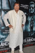 Vinod Khanna at the PC for Koyelaanchal in Filmcity, Mumbai on 6th May 2014 (19)_5369cebf5095d.JPG