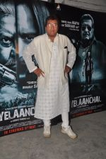 Vinod Khanna at the PC for Koyelaanchal in Filmcity, Mumbai on 6th May 2014 (20)_5369cecb9428d.JPG