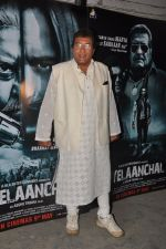 Vinod Khanna at the PC for Koyelaanchal in Filmcity, Mumbai on 6th May 2014 (22)_5369cede66dfe.JPG
