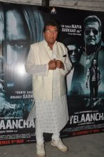Vinod Khanna at the PC for Koyelaanchal in Filmcity, Mumbai on 6th May 2014 (44)_5369cee9382aa.JPG