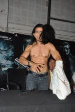 Vipinno at the PC for Koyelaanchal in Filmcity, Mumbai on 6th May 2014 (3)_5369cdd042147.JPG
