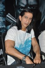 Vipinno at the PC for Koyelaanchal in Filmcity, Mumbai on 6th May 2014 (44)_5369ce3640d5b.JPG