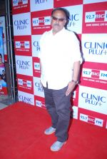 Alok Nath at Maa Ke Aanchal Mein - Radio Ki Pehli Feature Film on Mother_s day theme in Big FM on 9th May 2014 (72)_536dc1d264dbd.JPG