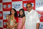 Himani Shivpuri, Sparsh Khanchandani, Alok Nath at Maa Ke Aanchal Mein - Radio Ki Pehli Feature Film on Mother_s day theme in Big FM on 9th May 2014 (78)_536dc1d8482b4.JPG