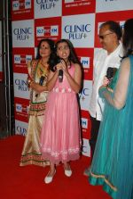 Himani Shivpuri, Sparsh Khanchandani, Alok Nath at Maa Ke Aanchal Mein - Radio Ki Pehli Feature Film on Mother_s day theme in Big FM on 9th May 2014 (79)_536dc215763ab.JPG