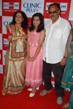 Himani Shivpuri, Sparsh Khanchandani, Alok Nath at Maa Ke Aanchal Mein - Radio Ki Pehli Feature Film on Mother_s day theme in Big FM on 9th May 2014 (80)_536dc1dc921d7.JPG