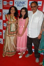 Himani Shivpuri, Sparsh Khanchandani, Alok Nath at Maa Ke Aanchal Mein - Radio Ki Pehli Feature Film on Mother_s day theme in Big FM on 9th May 2014 (81)_536dc2ee40de5.JPG