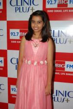 Sparsh Khanchandani at Maa Ke Aanchal Mein - Radio Ki Pehli Feature Film on Mother_s day theme in Big FM on 9th May 2014 (69)_536dc23269c20.JPG